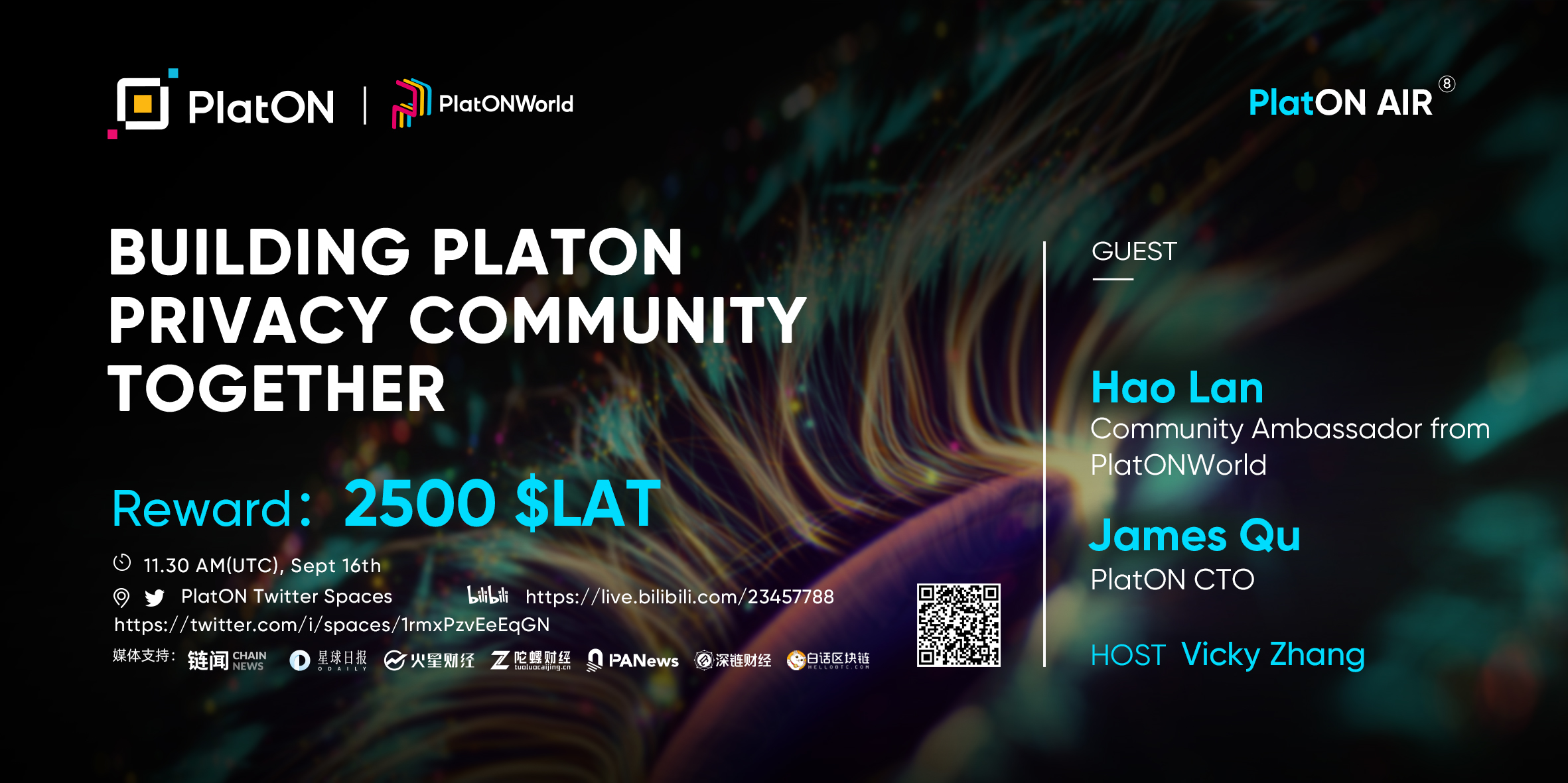 [REPLAY] PlatON AIR#8 | Building PlatON Privacy Community Together