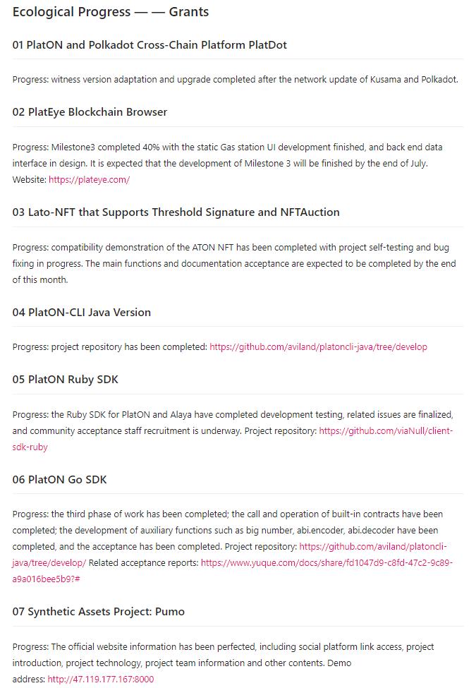 解析 | 深挖PlatON/LAT的流通量之谜 2.0